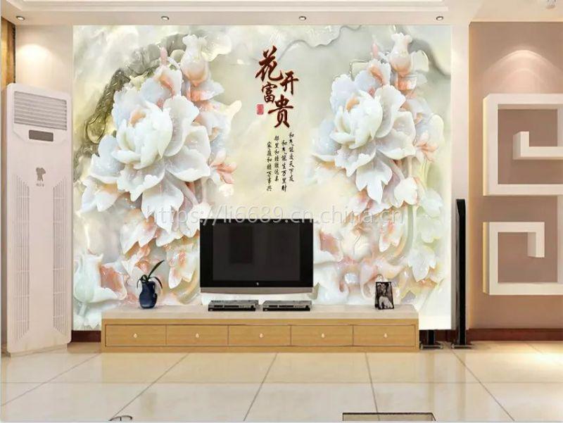8d大型壁画背景 中式电视背景墙 客厅个性无缝墙画定制 家和富贵