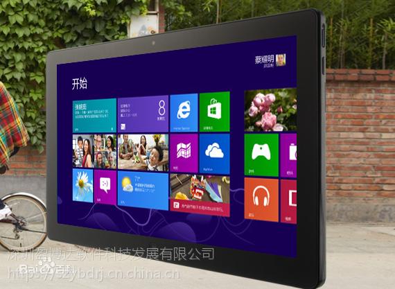 企业微软产品版权解决方案。windows 8 Pro 价格