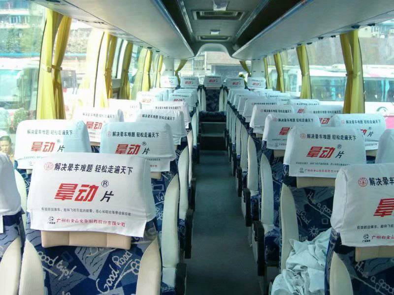 供应汽车中巴车印字座椅头套客车广告帽套剧场座套印广告