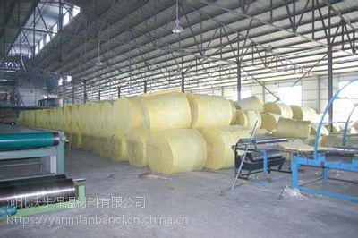 三明5cm 厚玻璃棉板厂家价格