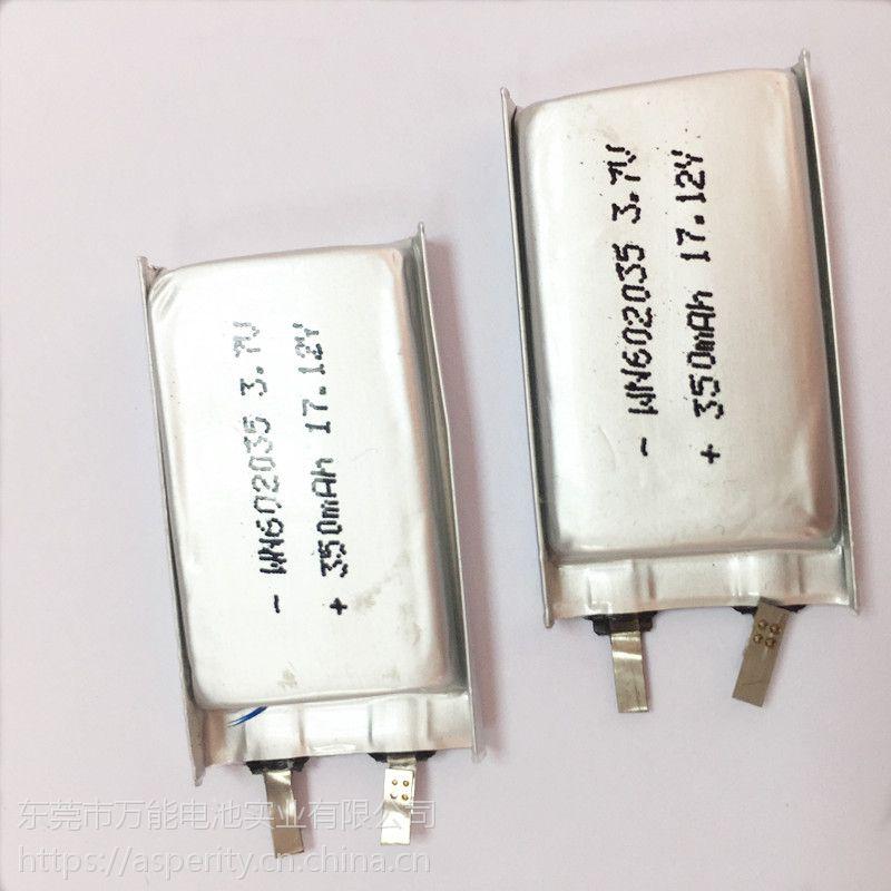 点读机笔录音笔导航仪行车记录仪3.7v聚合物电池602035/350mah