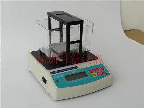 广东 检测NB溶液密度测量仪 天那水密度测量仪 NB溶液比重仪 勇达