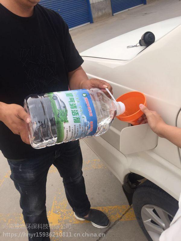 新能源汽车尾气清洁剂