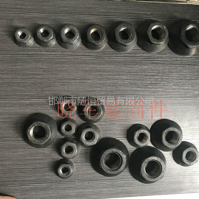 75角螺纹钢筋锚固板生产晓军锚固板