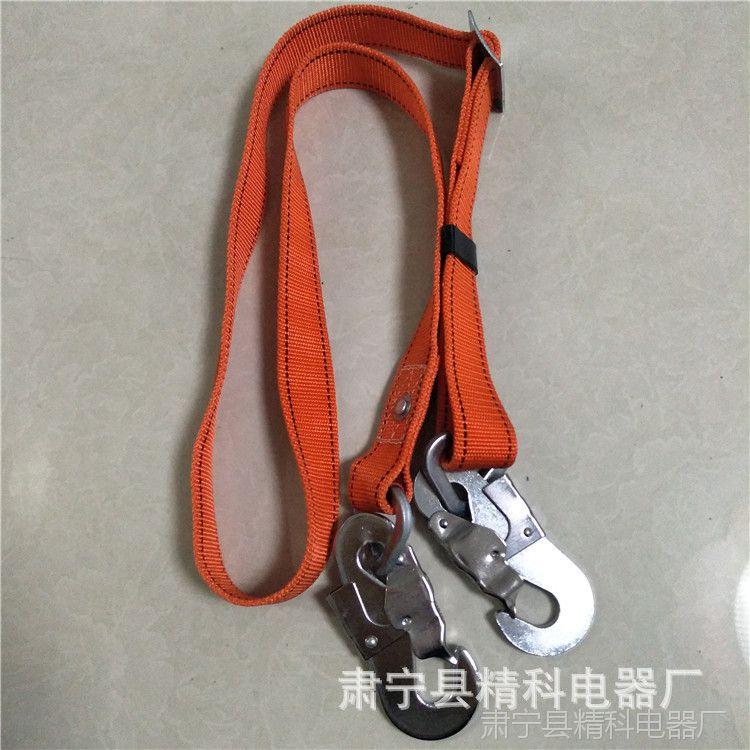 围杆带加强加厚 蓝色涤纶 超强耐磨围杆带 高空作业保护安全带