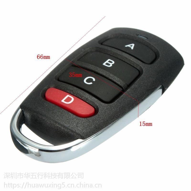 新款对拷电动车库卷帘门遥控器 平移门控制器 开门机遥控器