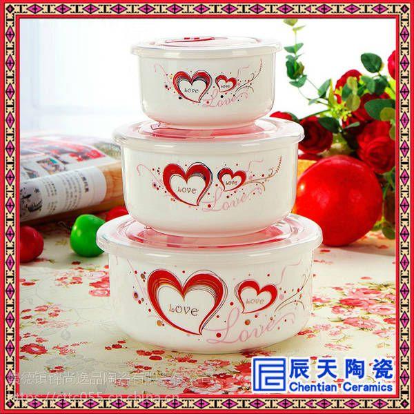 家用陶瓷保鲜碗三件套微波炉饭盒密封学生泡面碗厂家定制