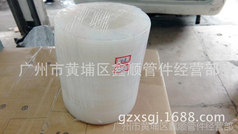 供应佛山透明硅胶垫片,广州市鑫顺管件