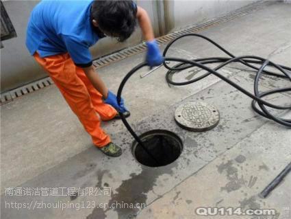 启东疏通管道工厂单位管道疏通清洗清淤汽车吸粪