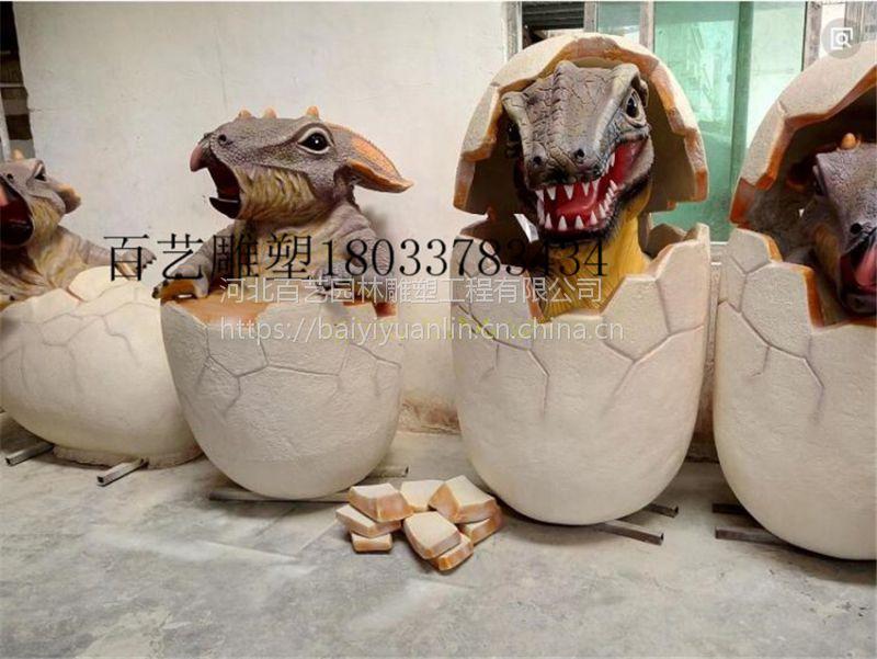 玻璃钢卡通恐龙蛋宝宝雕塑园林景观侏罗纪公园仿真摆件
