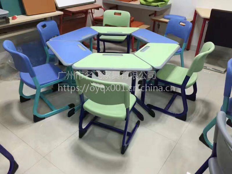可拼接MDJ-KZ02D麦德嘉环型电脑桌麦德家生产棱形学生板式桌子图书馆课桌阅览桌椅