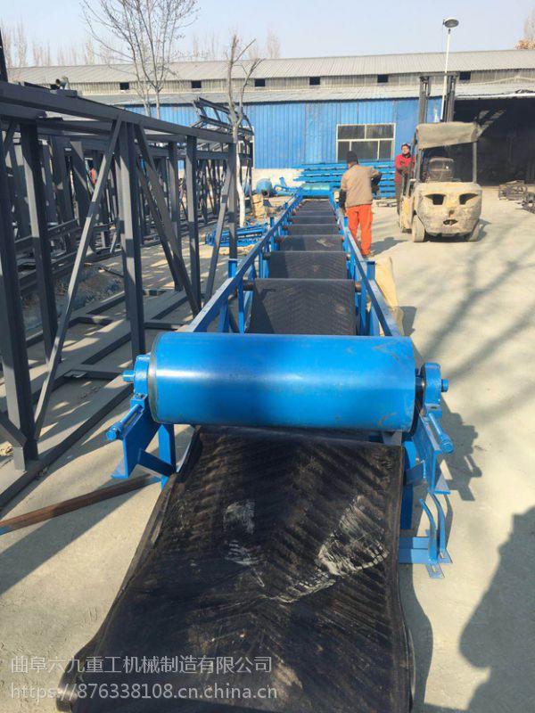 六九重工 厂销 建德市 滚筒皮带输送机 防滑耐磨型纸箱纸片输送机 移动物料传送机
