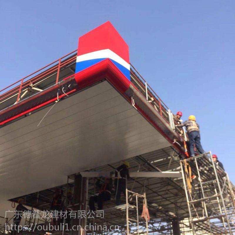 广州德普龙抗腐蚀汽车店镀锌天花板吊顶欢迎采购