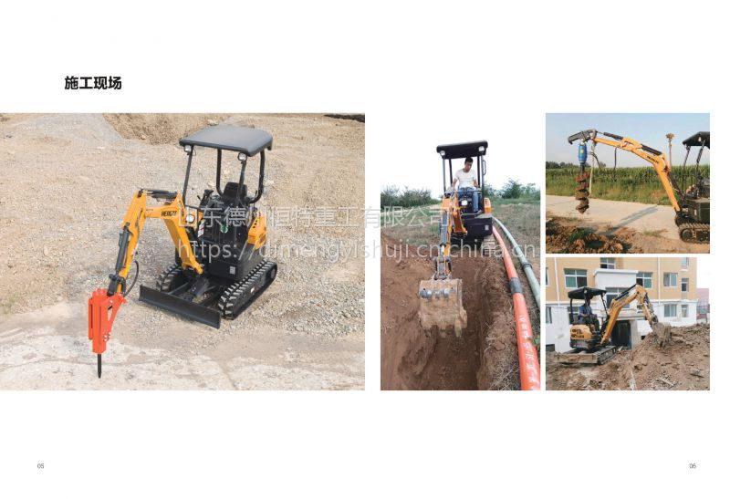 微挖,小挖机,恒特HT20-7