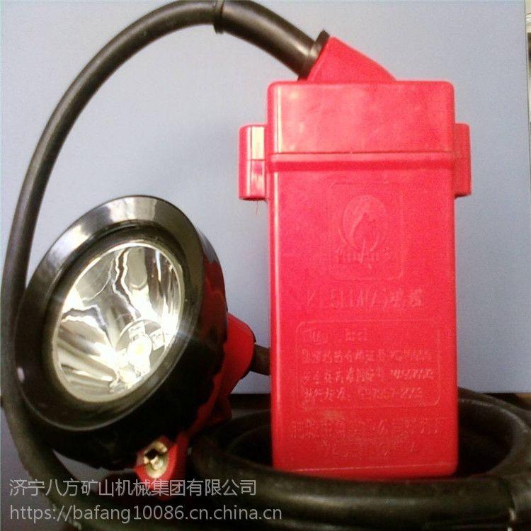 厂家直销KSW5LM(A)甲烷报警矿灯