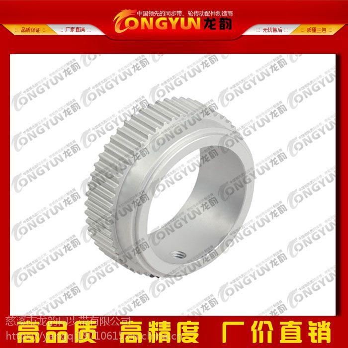 龙韵加工定制多规格多材质高精密度T2.5齿型优质同步带 带轮 压板 档边铝合金钢铜