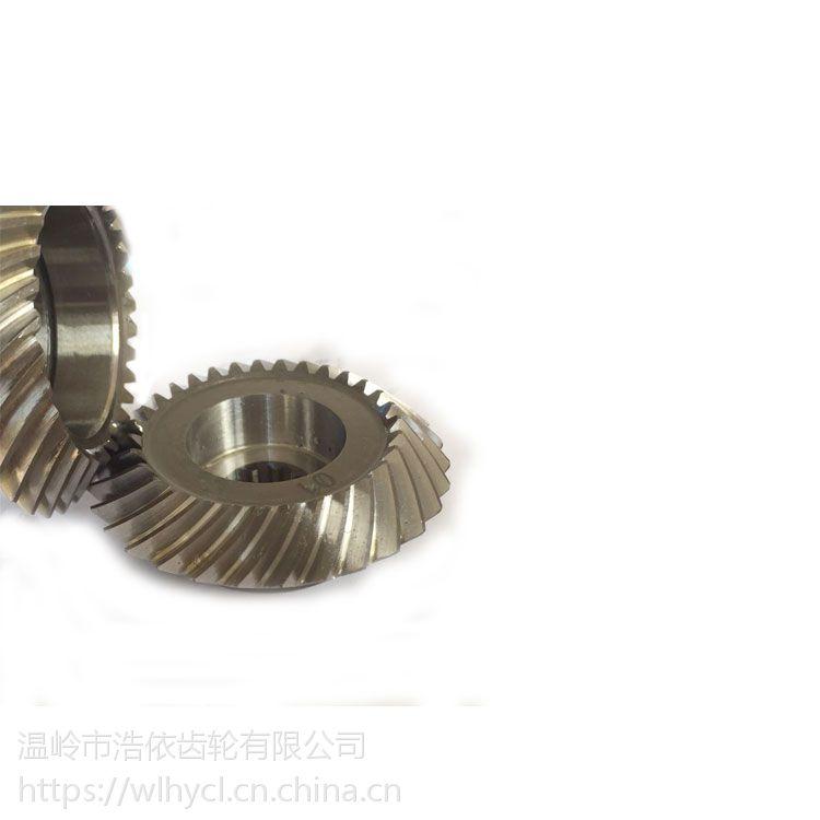 厂家直销 碳钢伞齿轮加工 工业用耐磨伞齿轮 碳钢齿轮温岭齿轮之乡专供
