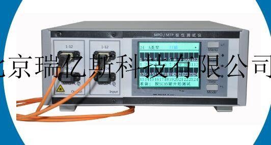 带纤祼器件测试系统BAH-52使用方法安装流程