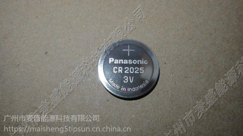 原装进口松下panasonic CR2025 一次性锂锰扣式电池 医疗设备 汽车遥控器 摄像机