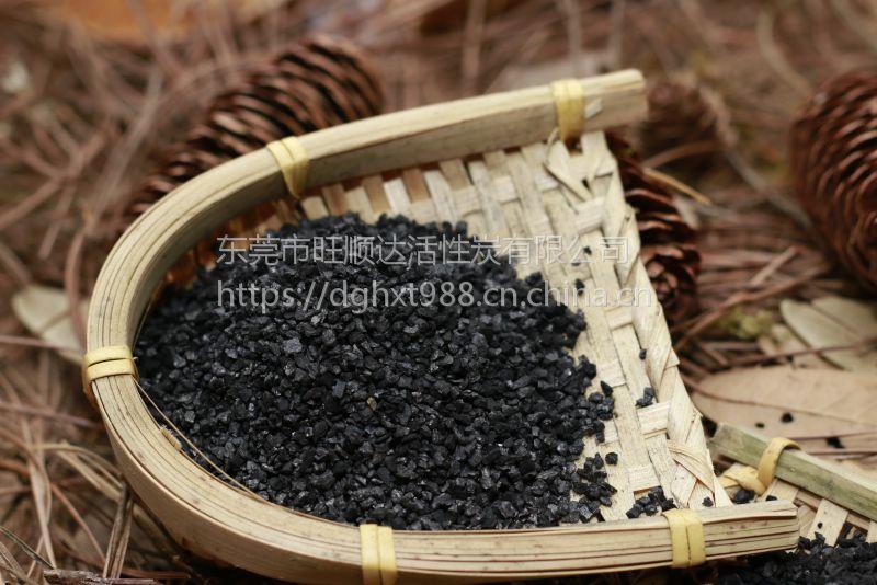污水净化用椰壳活性炭高碘值椰壳活性炭批发直销