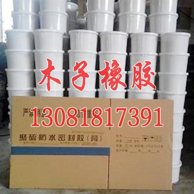 http://himg.china.cn/0/4_781_242642_675_675.jpg