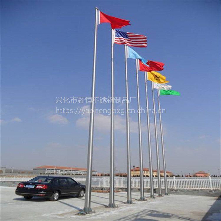 耀恒 16米不锈钢旗杆价格 政府不锈钢旗杆 拉丝锥形一体式