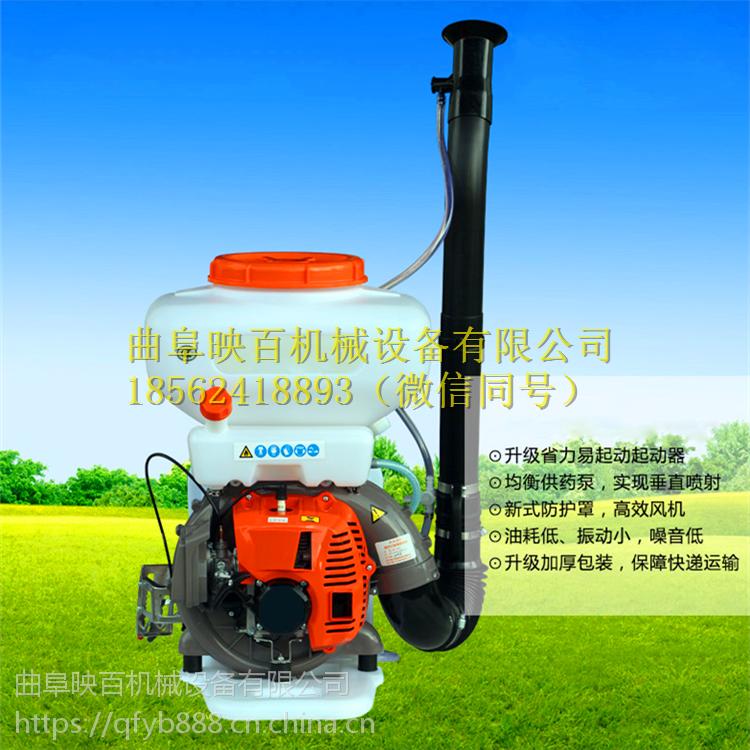 浙江背负式喷杆喷雾器 打药机 厂家直销享受农机补贴