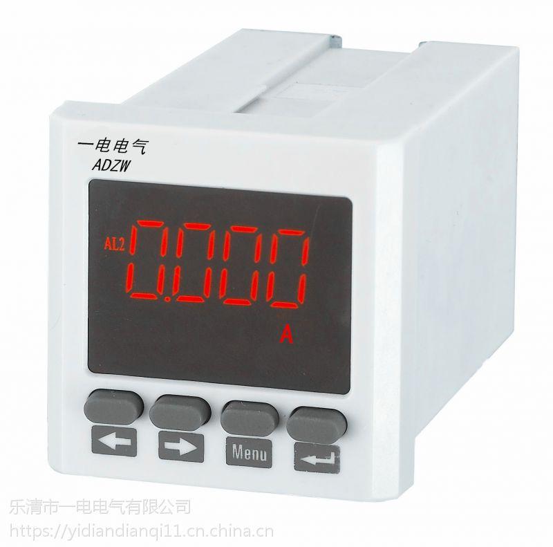 一电PA194I-2K1电流表单相电流测量显示仪表AC220V价格
