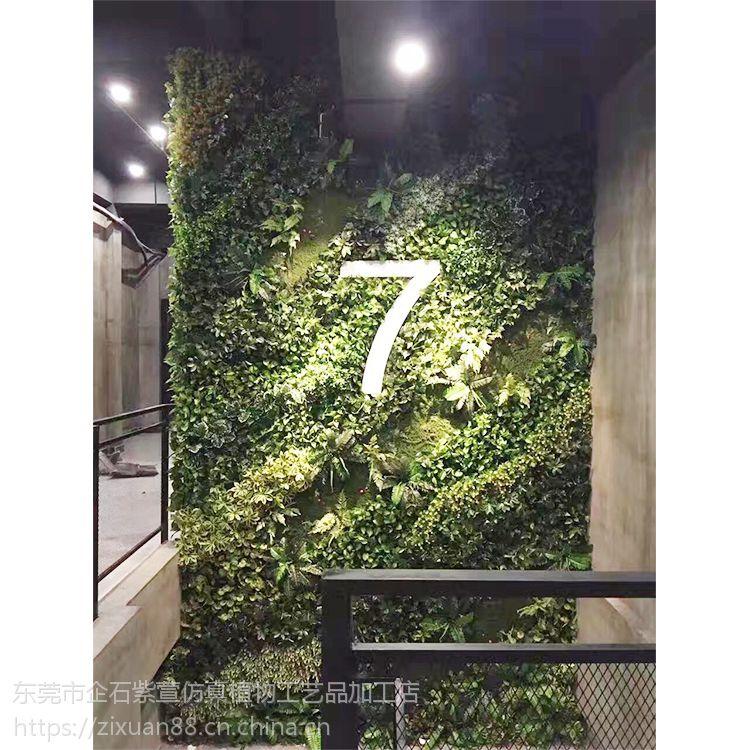 仿真植物墙假草皮塑料花草叶子墙绿植墙米兰草植厂家直销欢迎合作
