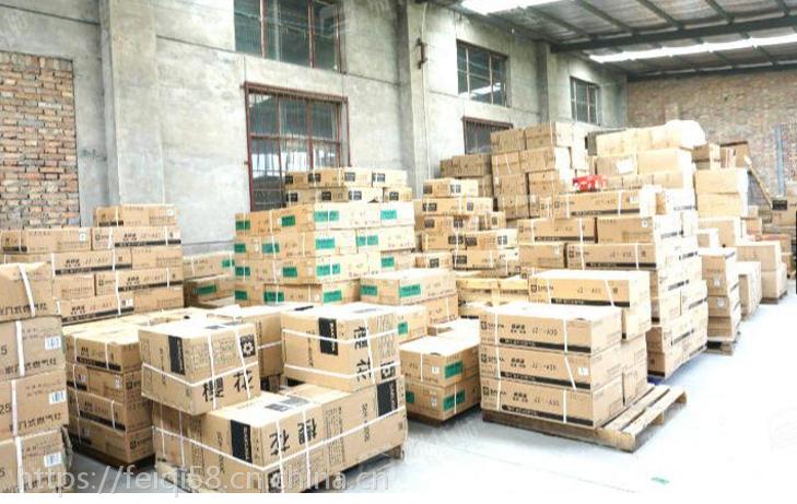 澳洲用什么交通工具将新鲜水果运往中国的 澳洲出口奶粉到中国所需具体资料