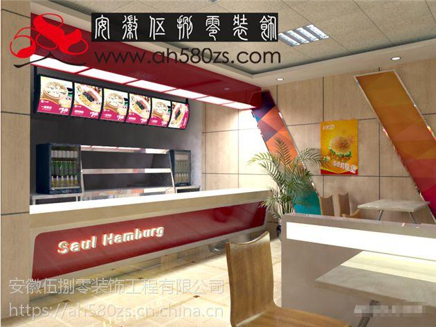 合肥快餐店装修 高明的快餐店设计