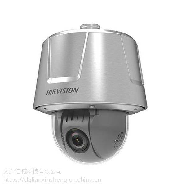 大连海康威视防腐蚀球型摄像机DS-2DT6223