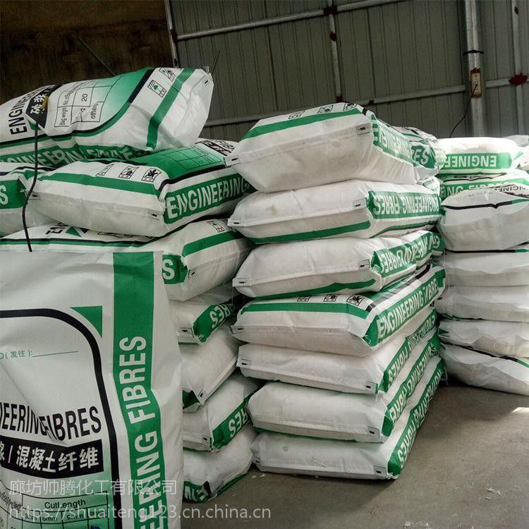 砂浆腻子混凝土添加剂 国产 聚丙烯抗裂纤维 水泥保温板抗裂