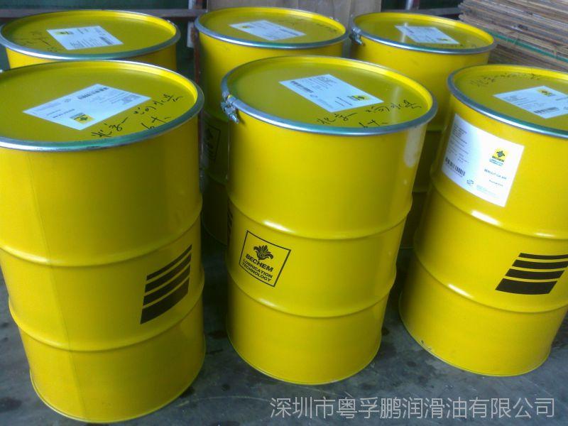 全国免邮 倍可BERULUB FR 16 金属和聚合物的特种润滑剂
