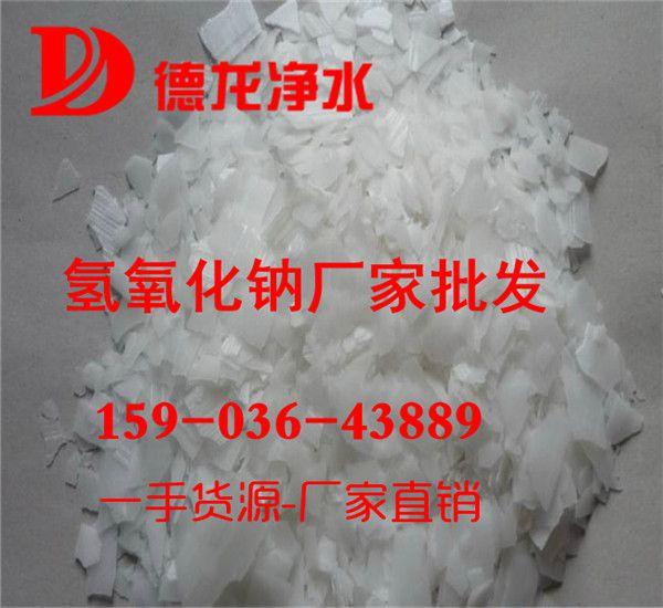 http://himg.china.cn/0/4_782_237782_600_550.jpg