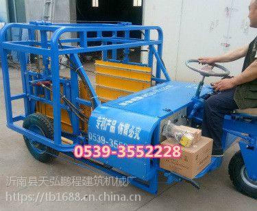 水泥砖电瓶运砖车生产厂家