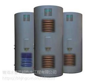 供西宁管道加热器和青海换热水箱供应商