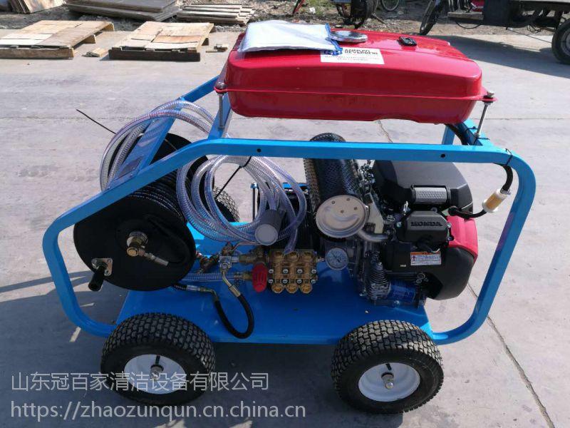 北京冠百家AW21/45 手提式管道疏通机 船用高压清洗机厂家 管道疏通机