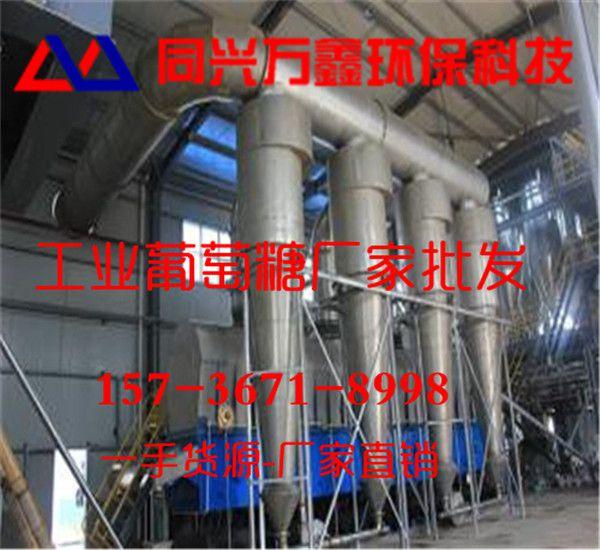 http://himg.china.cn/0/4_782_238780_600_550.jpg