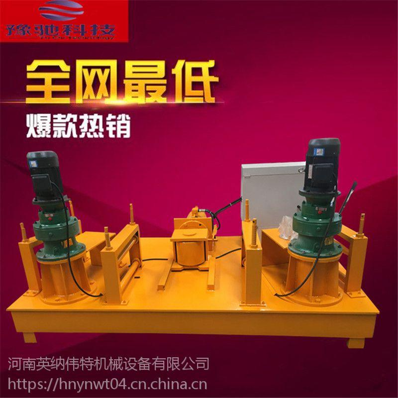 冷弯机性能 工字钢弯弧机性能 冷弯机价格性能