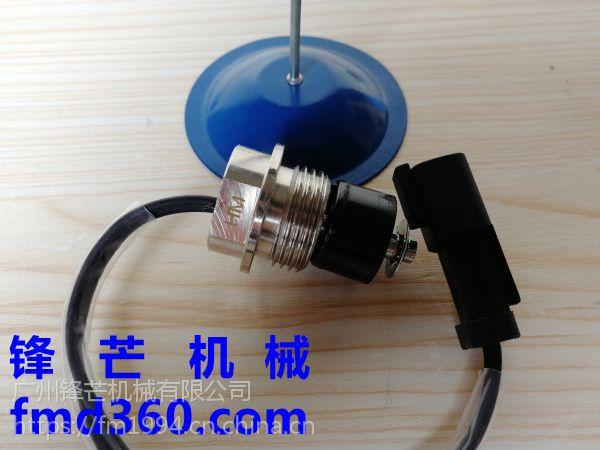 广州锋芒机械卡特E320C油底壳传感器挖掘机配件