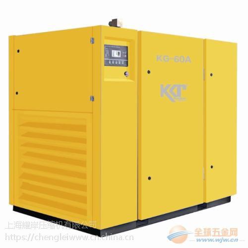 上海市闵行区KG-300A康可尔空压机 配件销售 维修 保养 主机修理 康可尔24小时欢迎您