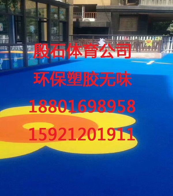 http://himg.china.cn/0/4_782_240644_600_680.jpg