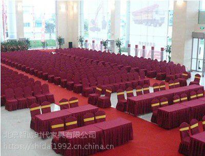 北京桌椅出租-桌椅出租专业家具租赁供应商