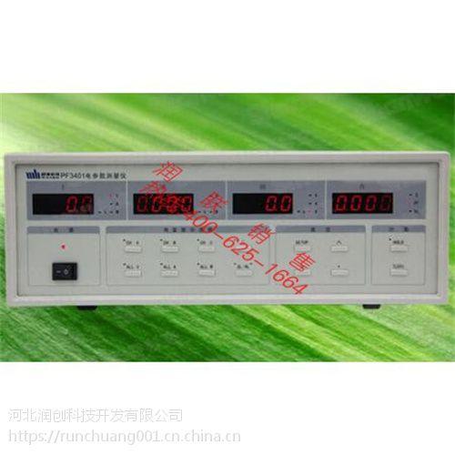 滁州三相电参数功率计 三相电参数功率计PF3401总代直销