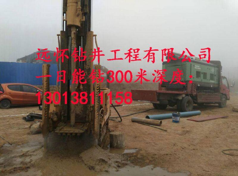 http://himg.china.cn/0/4_783_1006075_800_594.jpg
