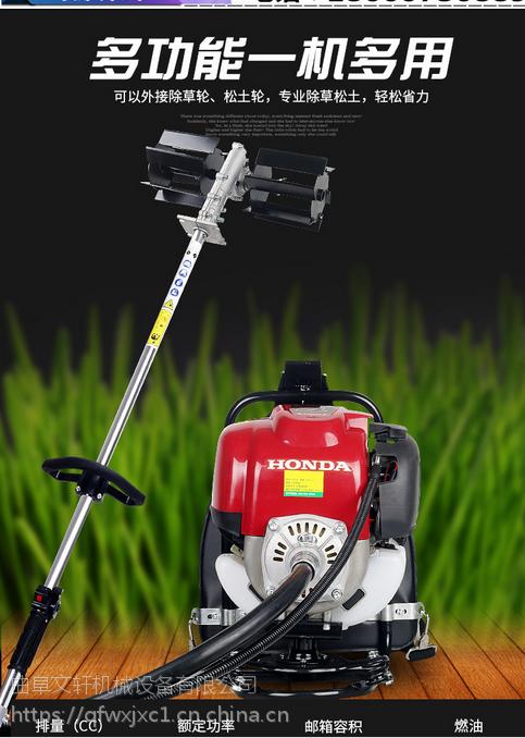 小型粮食收割机 多用型汽油割草除草机