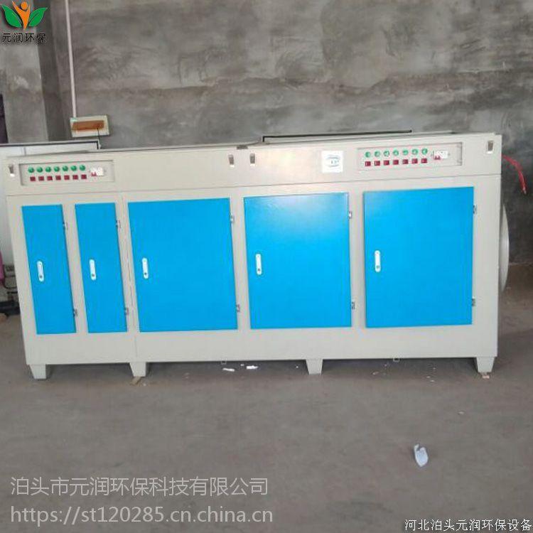 光氧催化废气净化器 UV光解废气处理设备 UV灯管除臭设备 环保箱