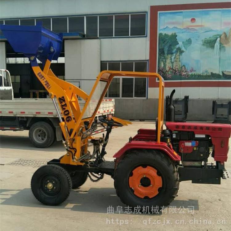志成牌农用单杠四轮小铲车ZL06型水泥沥青装料车工矿企业碎石小型装载机