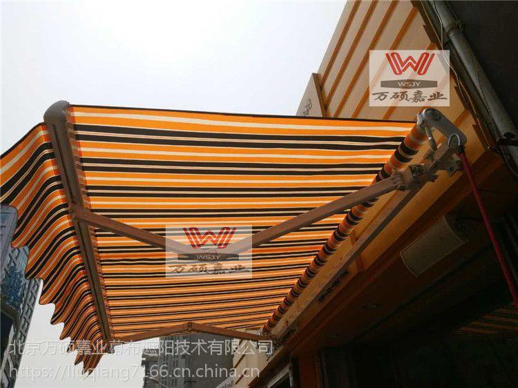 固定广告棚电动伸缩蓬阳台折叠篷欧式梯形蓬雨搭遮阳布料加工定做
